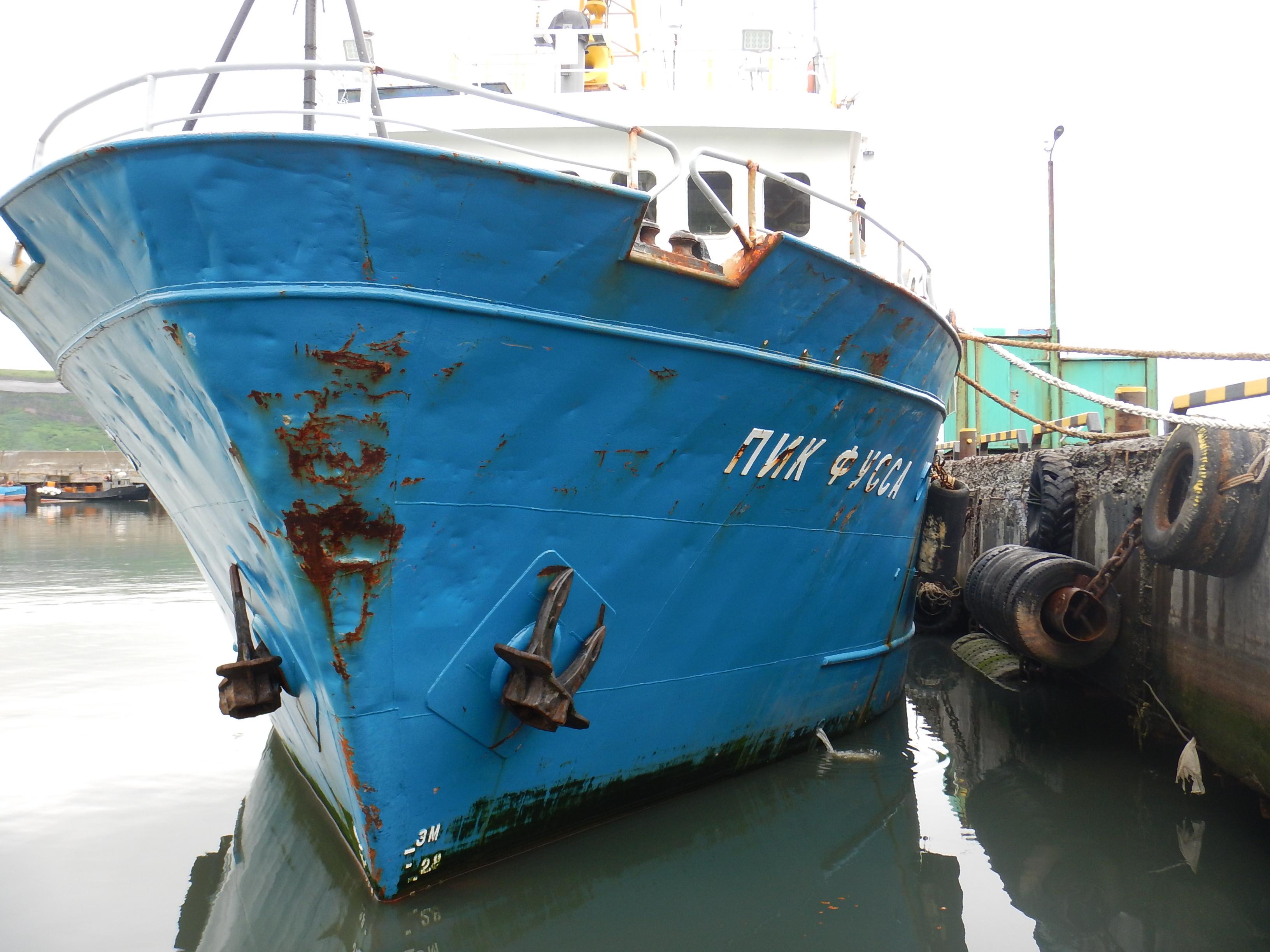 порт Северо-Курильска, судно пик Фусса