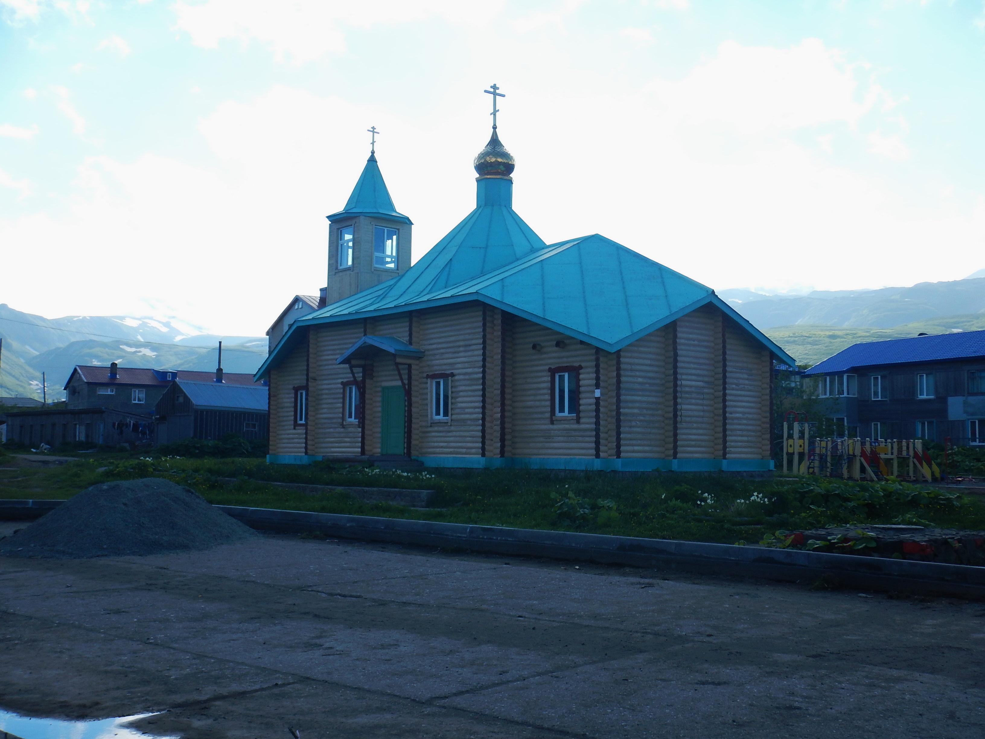 Северо-Курильская церковь