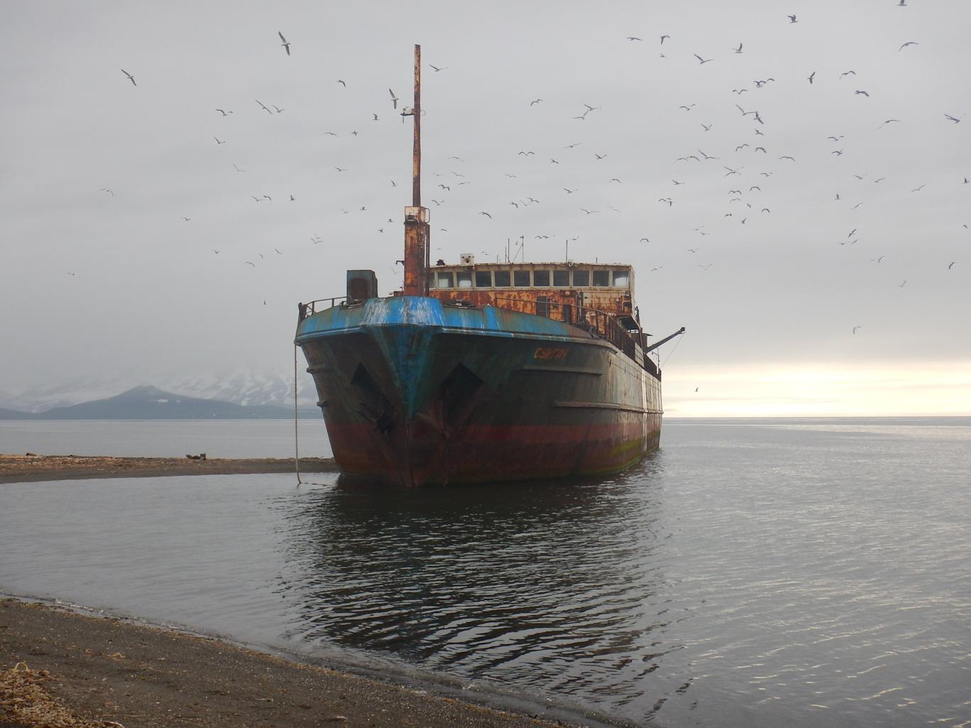 Остров Парамушир. корабль Сунгач